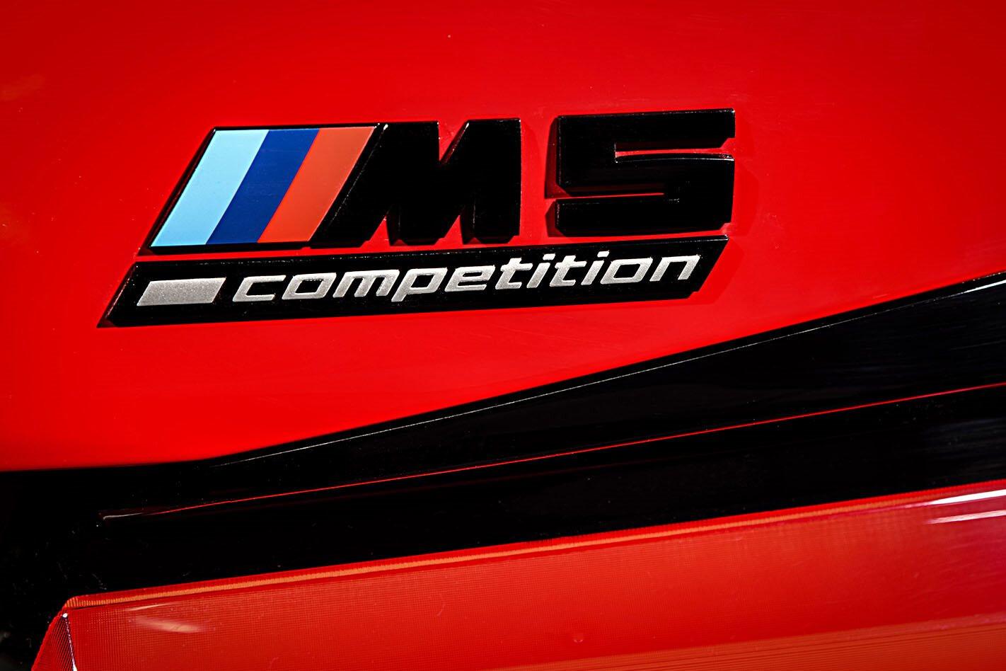 2024 BMW M 5 Main Jpg