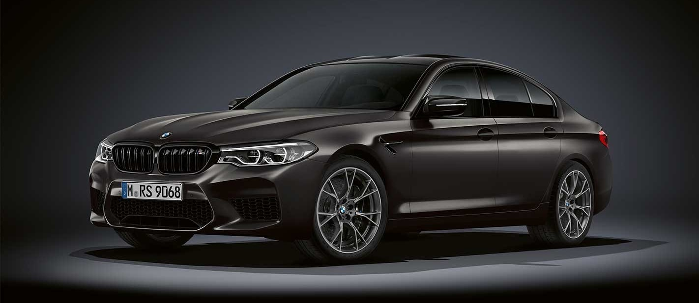 2019 BMW M5 Edition 35 Years revealed