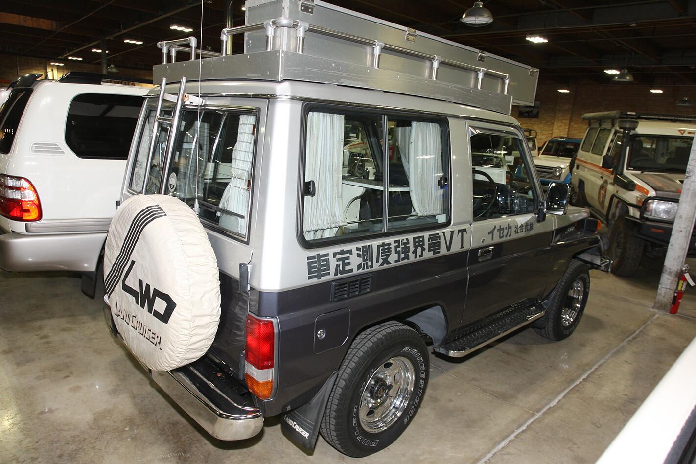 Land Cruiser Museum 1986 BJ70 TV