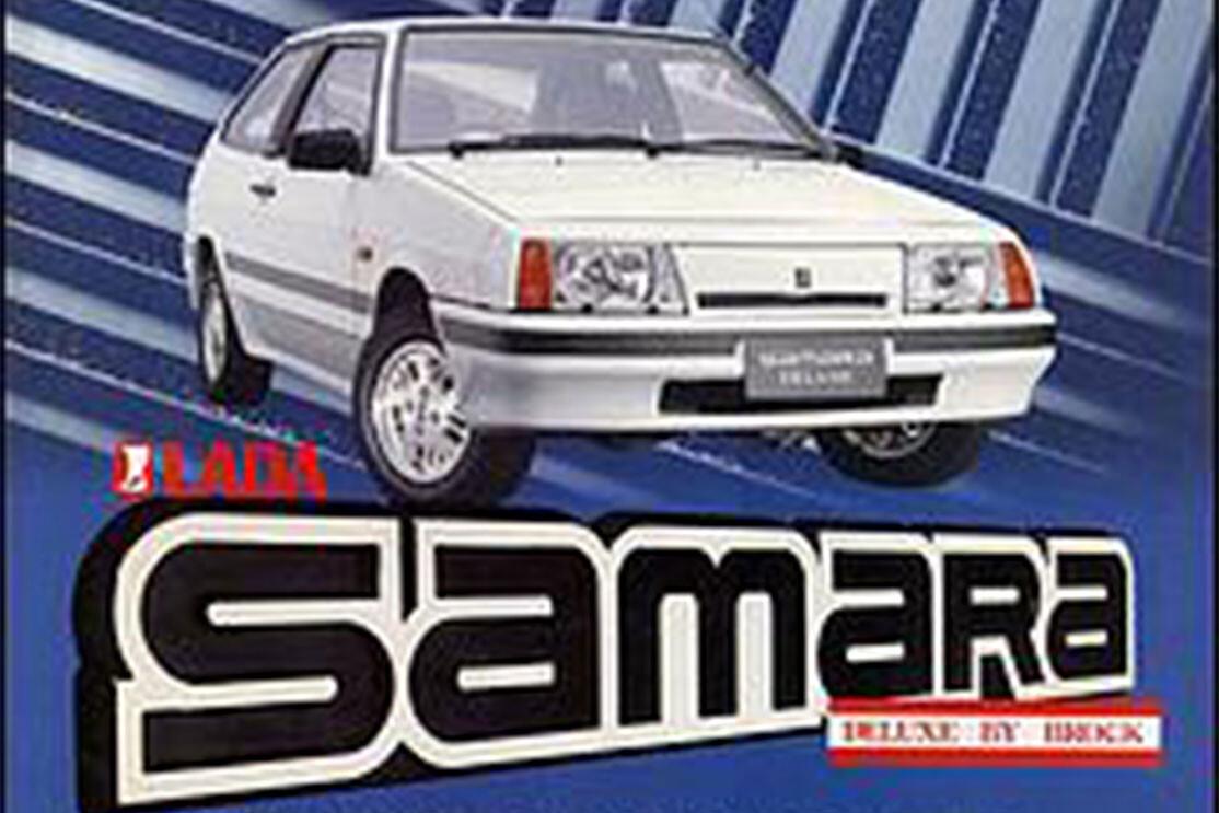 Lada Samara Embed Jpg