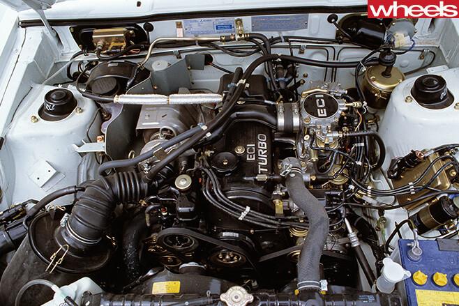 Mitsubishi -Starion -engine