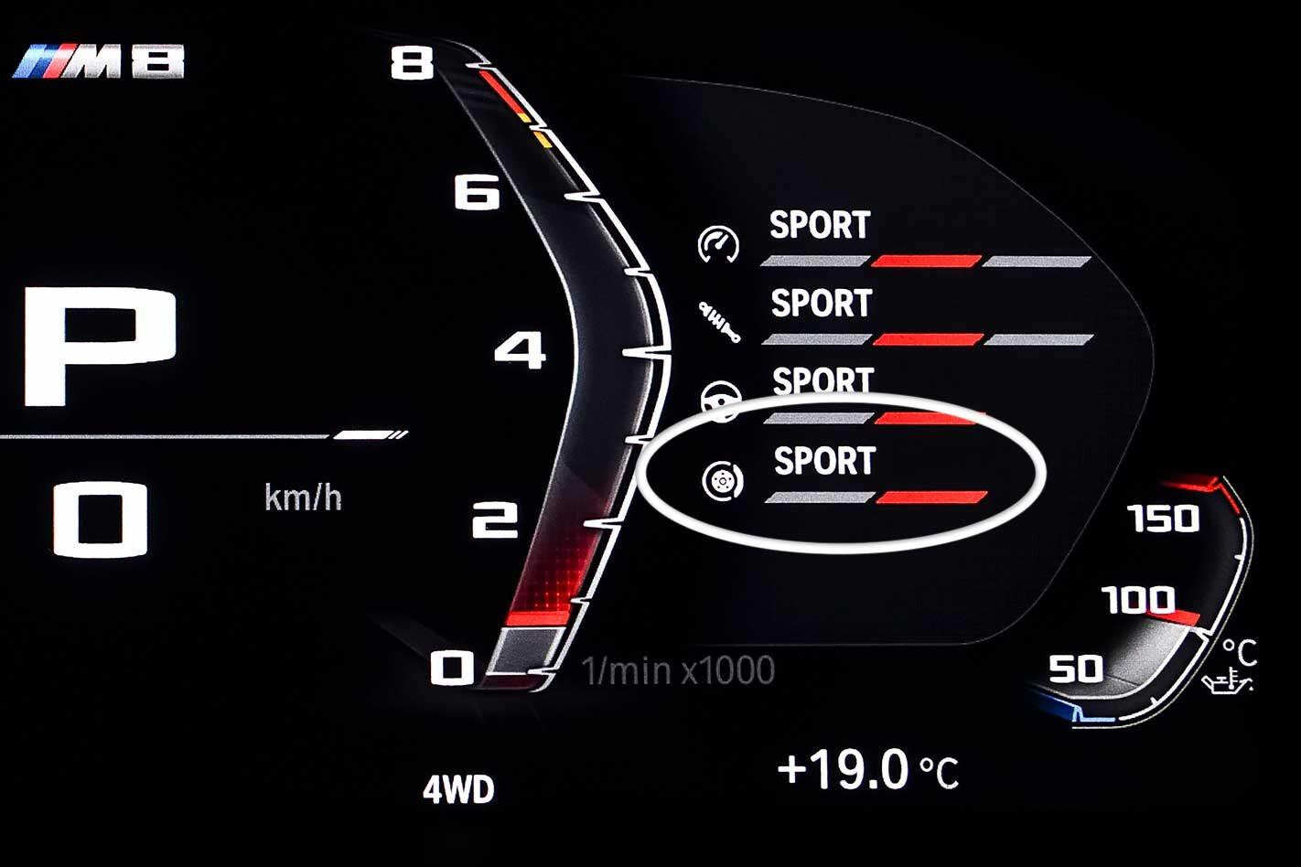 2020 BMW M8 adjustable braking modes