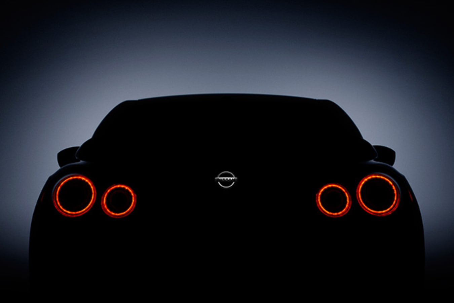2017 Nissan GTR