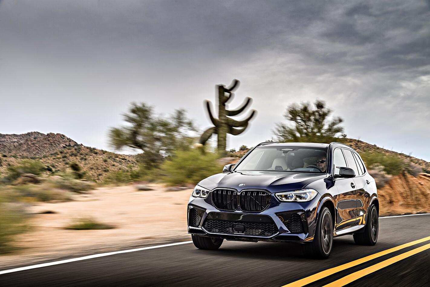 2020 BMW X5M Tranzanite Blue
