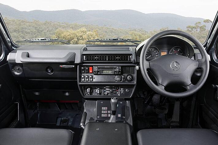 G 300 Interior Jpg