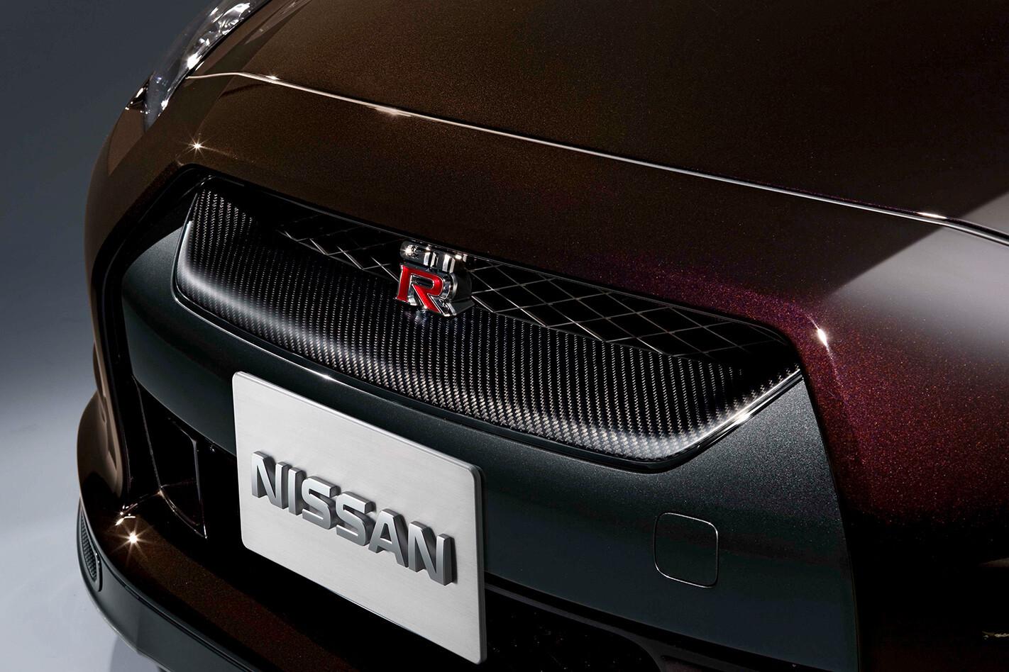 Nissan-GT-R-Spec-V-grill.jpg