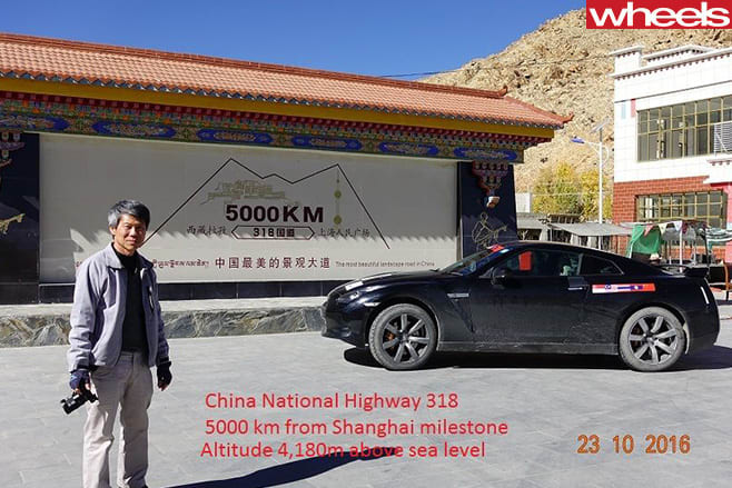 Nissan -GT-R-China -National -highway