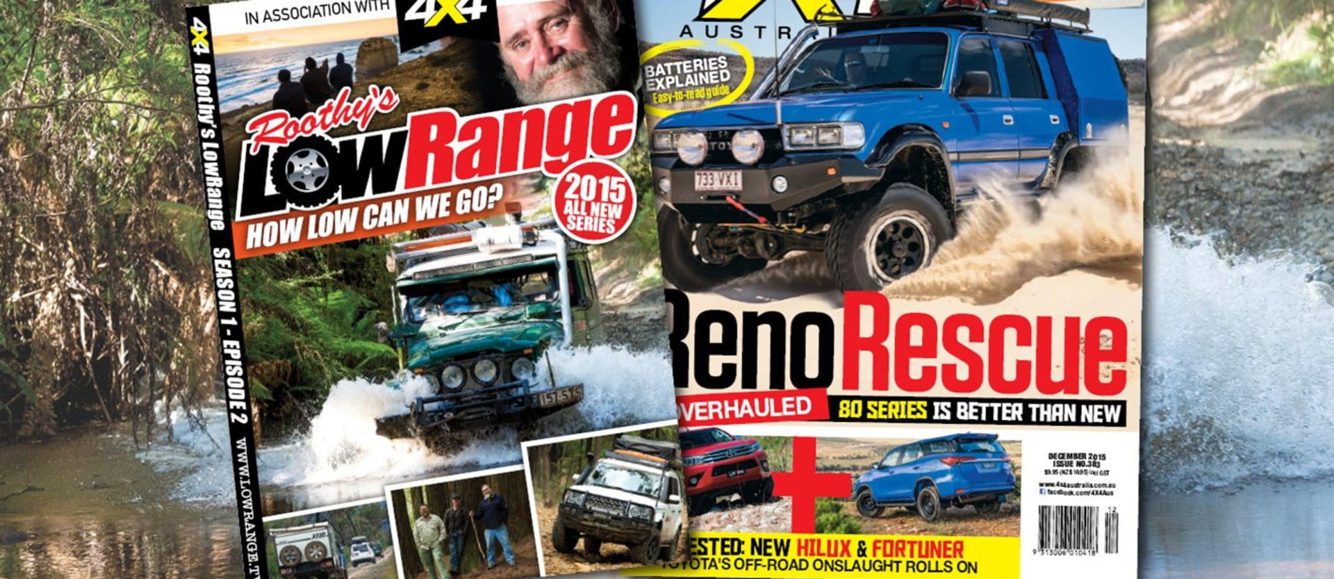 Roothy's Lowrange #2 DVD free with December issue