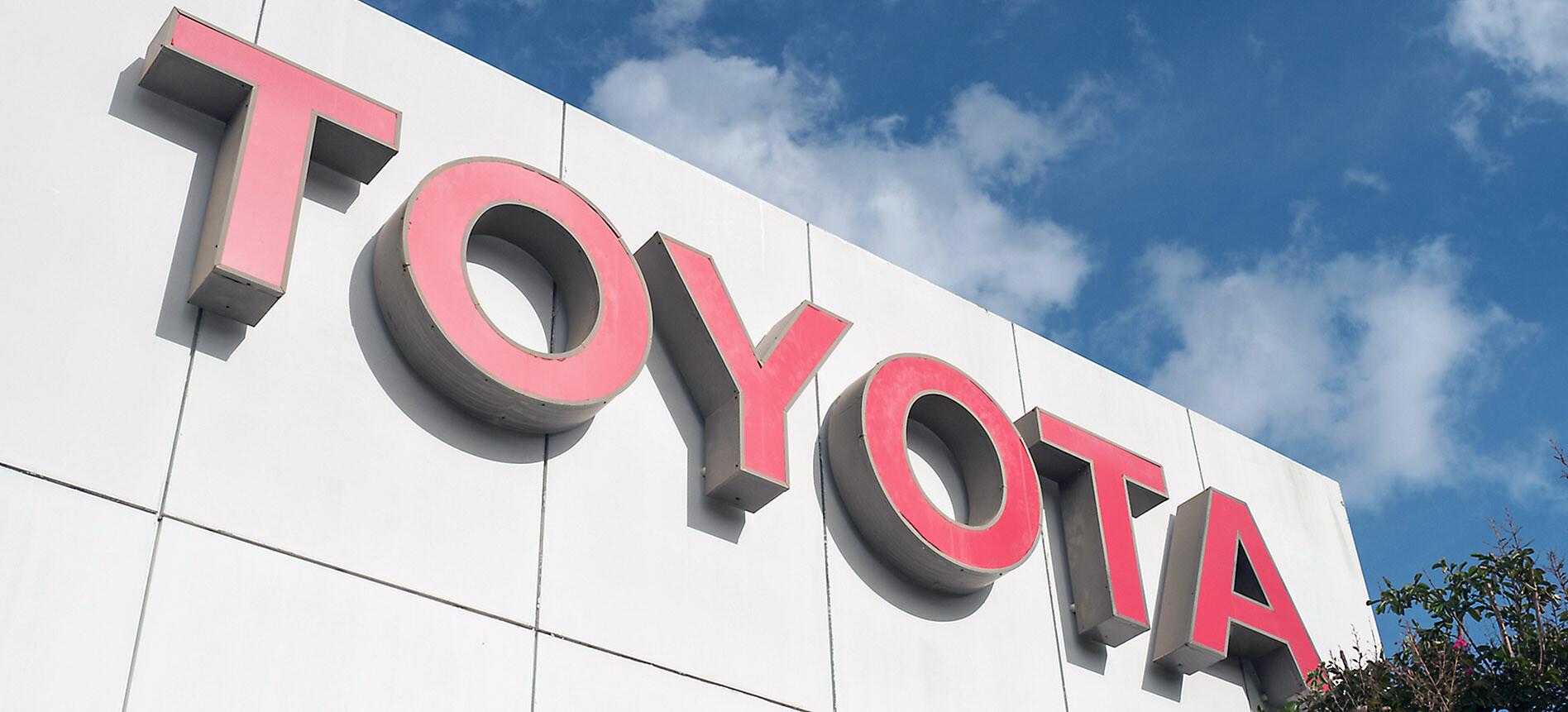 Toyota DPF suit 2020