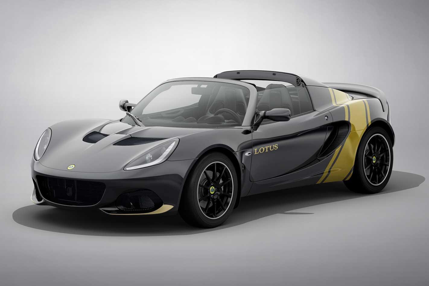 Lotus Elise Classic Heritage Editions revealed