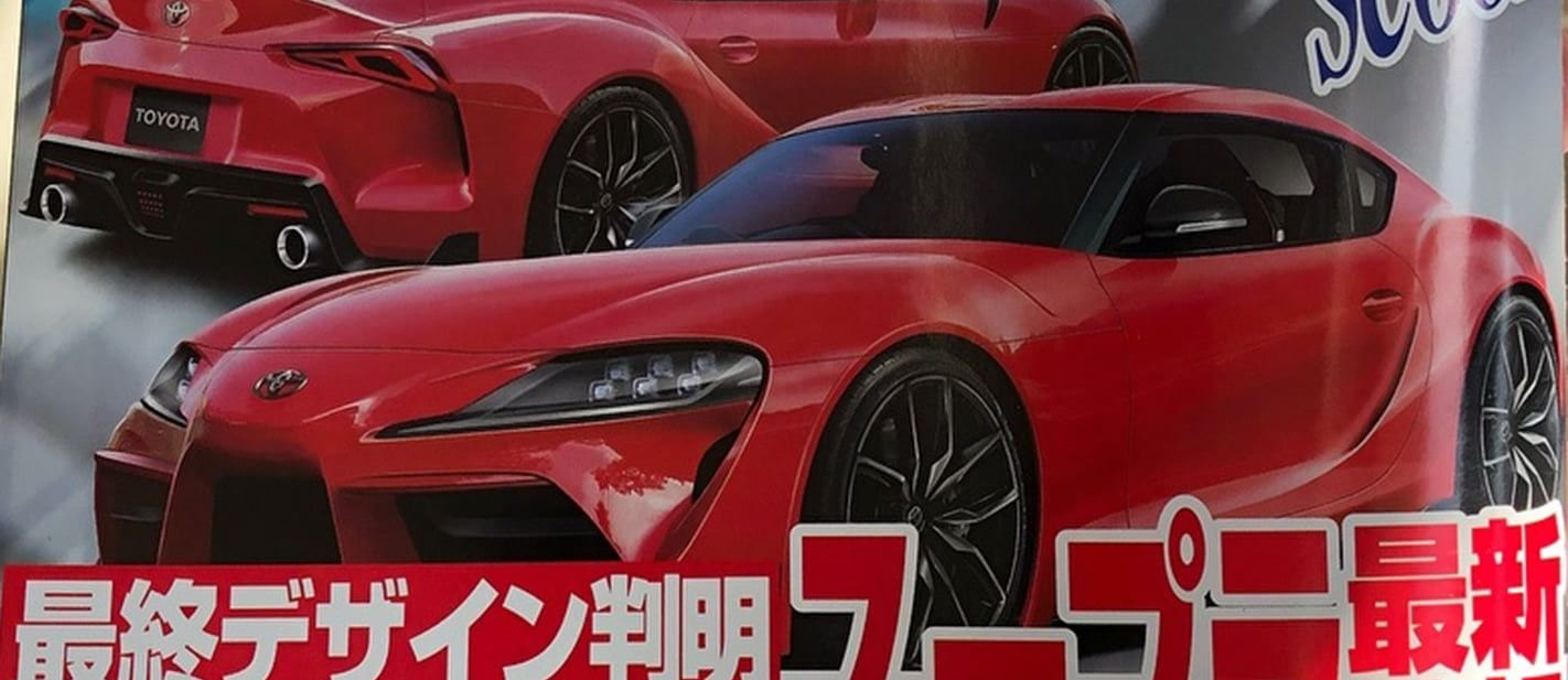 Toyota Supra leaked cover