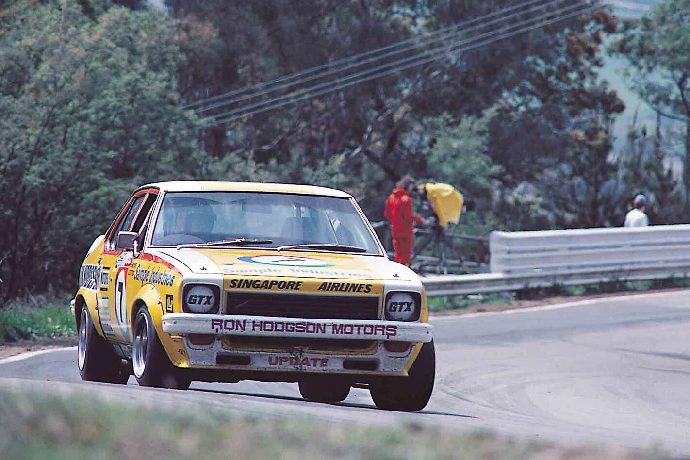 Holden Motorsport 5 Jpg