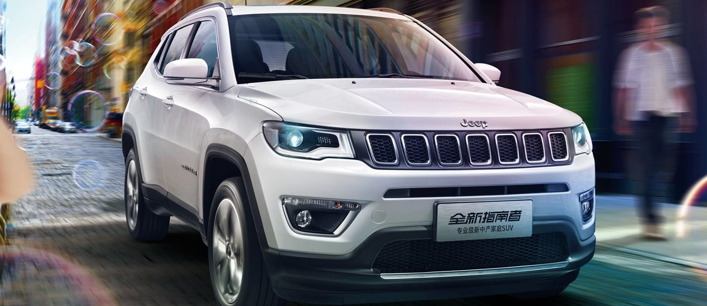 Great Wall eyes FCA buyout: Report
