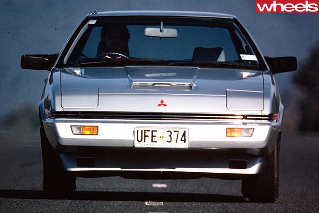 Mitsubishi -Starion -front