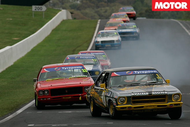 Holden hq racing 5