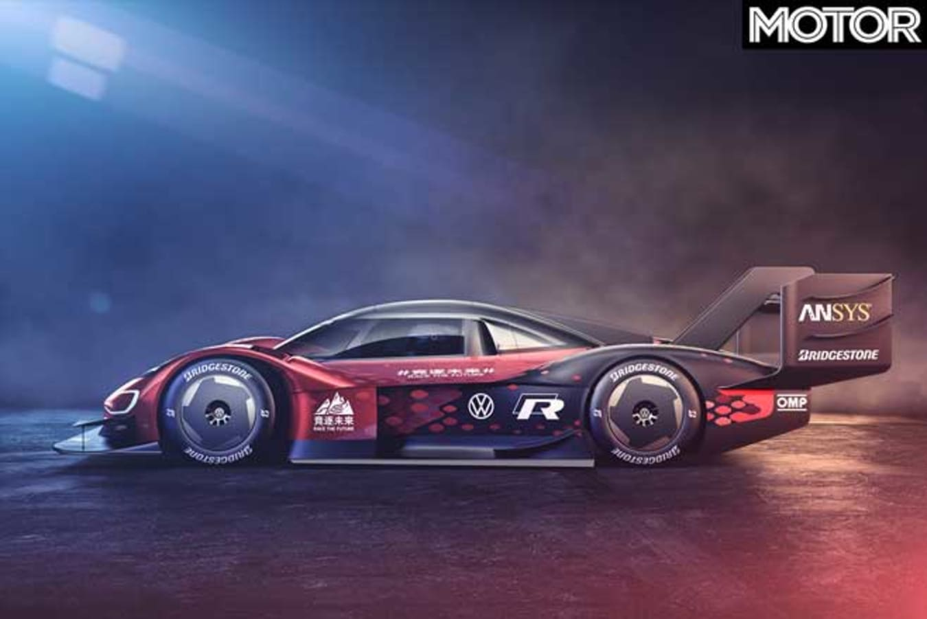 Volkswagen ID R Chinese Record Side Jpg