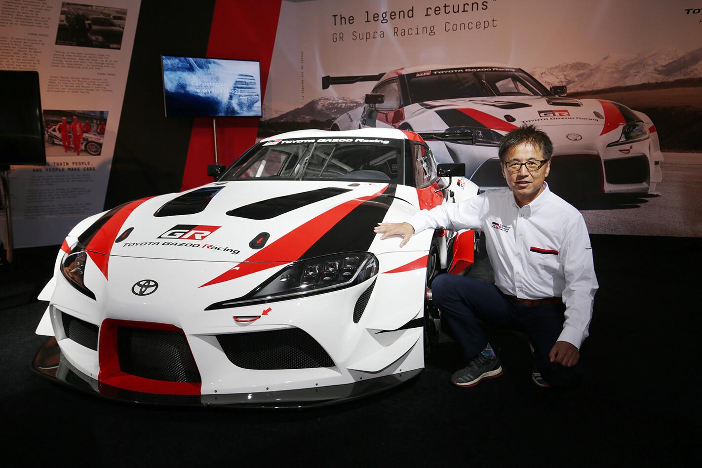 Toyota Supra Tada Jpg