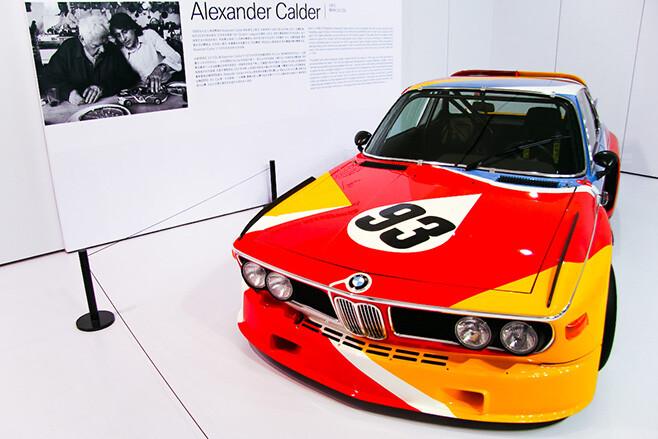 1975 BMW 3.0 CSL by Alexander Calder