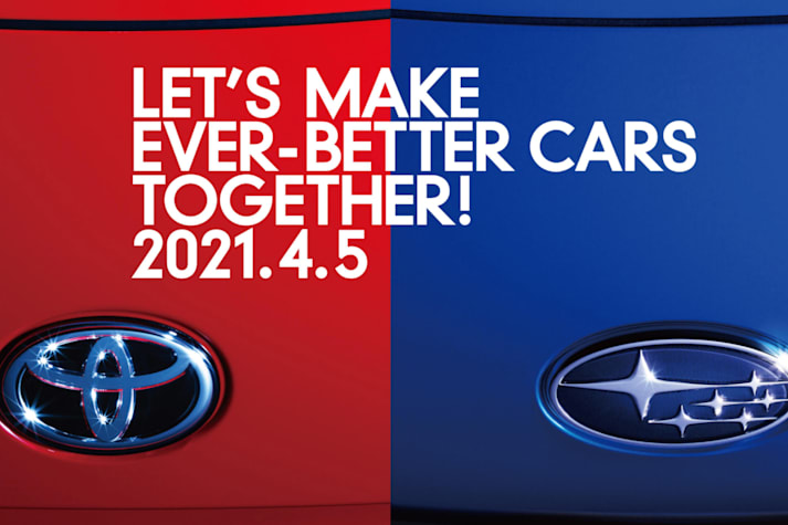 Toyota and Subaru to unveil new car