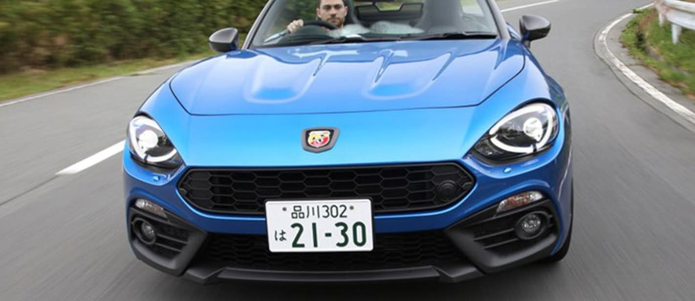 Abarth 124 Spider 2017 Front Driving Jpg