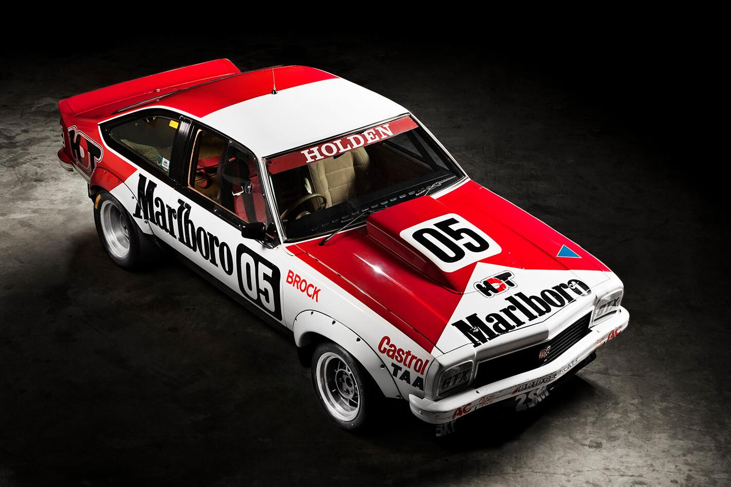 Holden Motorsport Up Jpg