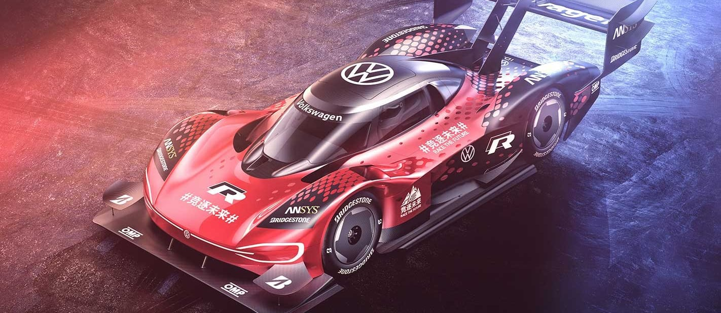Volkswagen ID.R Chinese record