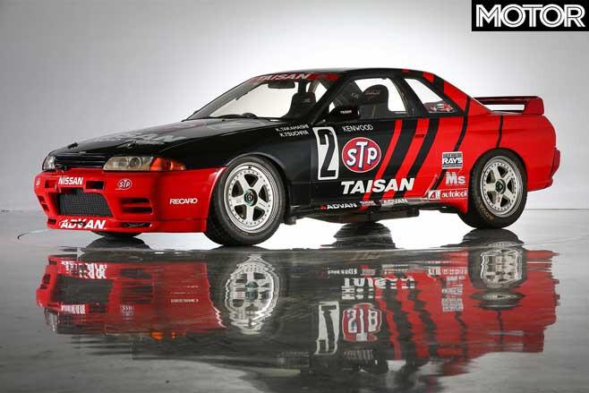 Taisan Group A R 32 GT R Jpg