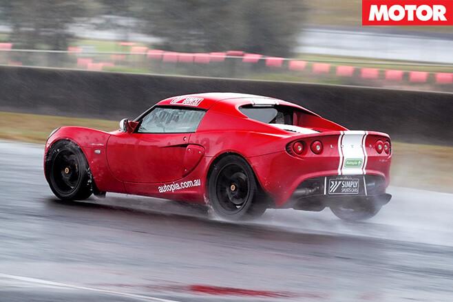 Lotus rear driving