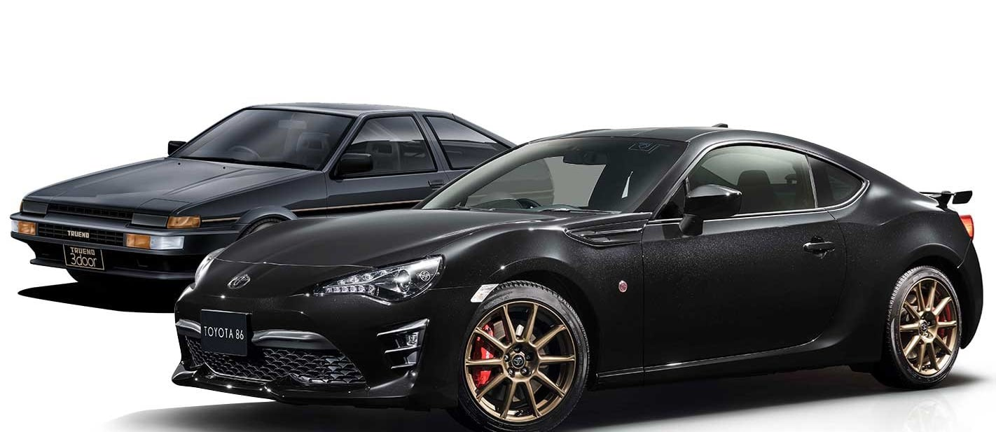 Toyota 86 Black Limited announced Japan