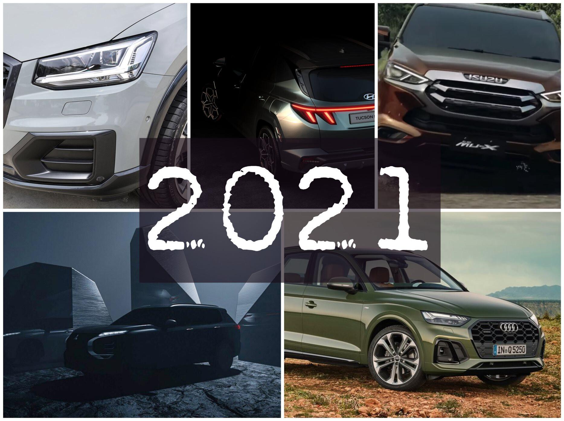 SU Vs 2021 Main Jpg