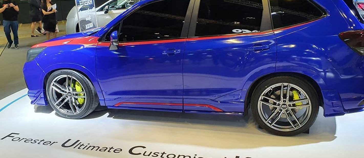 Subaru Forester Ultimate Customized Kit Special edition