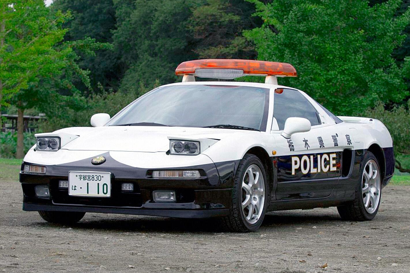 Honda NSX police