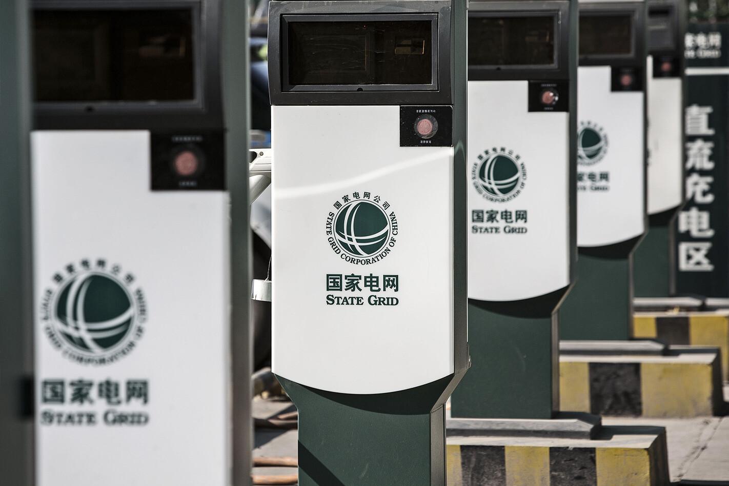 Electric Car Sales Republic Of China Jpg