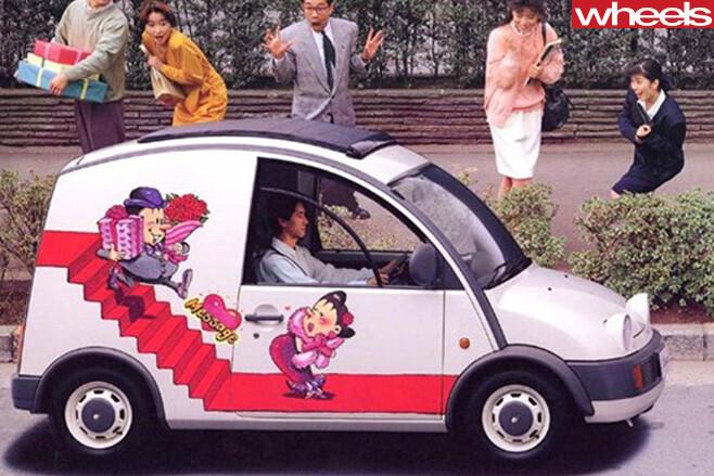 Nissan -S-Cargo