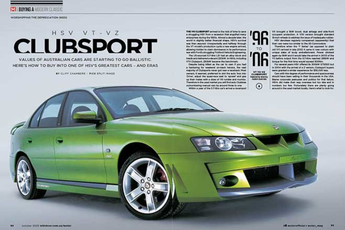 HSV Clubsport Buyer's Guide.