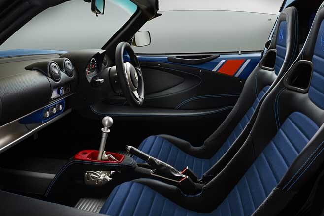 Lotus Elise Classic Heritage Editions Type 49 B Interior Jpg