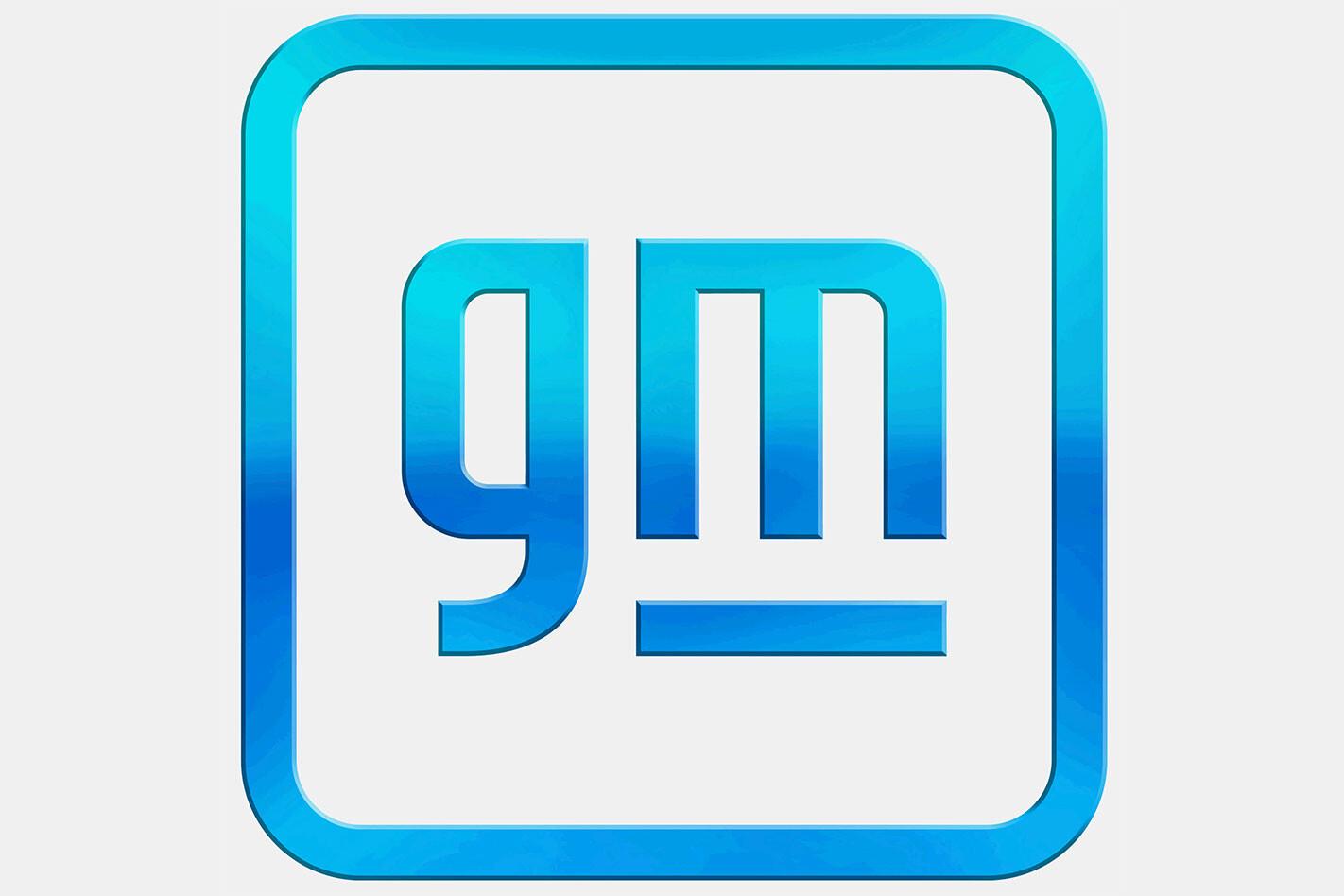 GMSV logo 2021