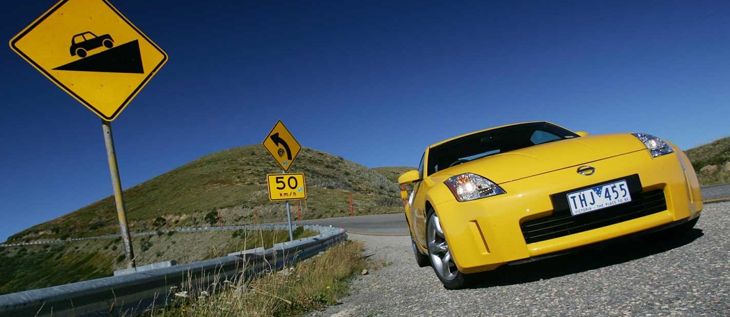2005 Nissan 350Z 35th Anniversary review classic MOTOR
