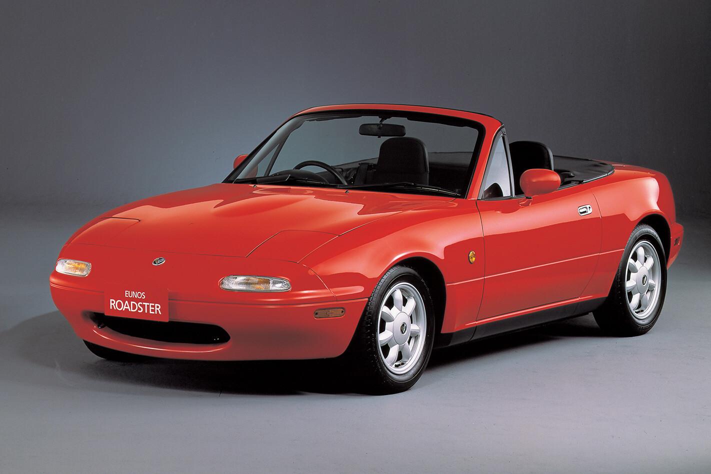 65 Years Mazda Jpg