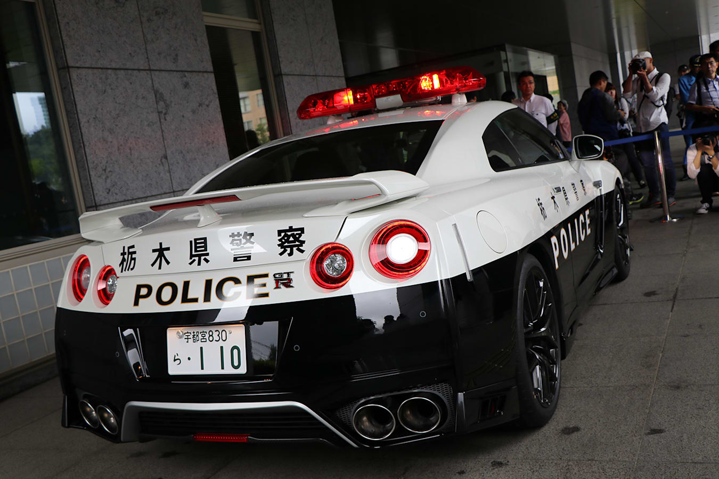 Nissan GT R rear