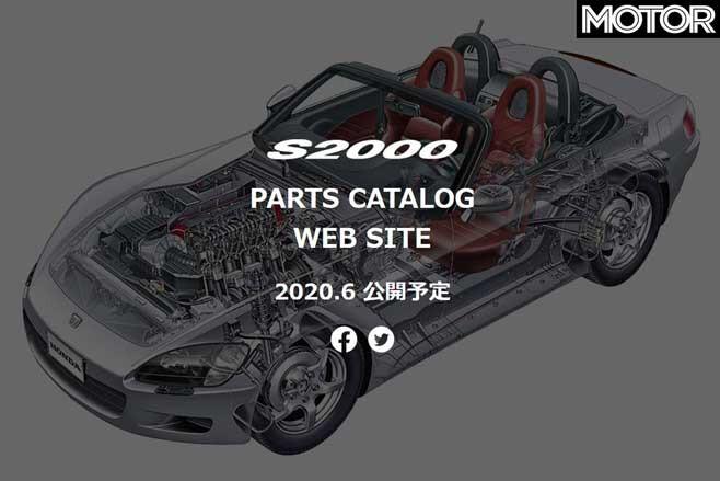 S 2000 Parts Catalog Screenshot Jpg