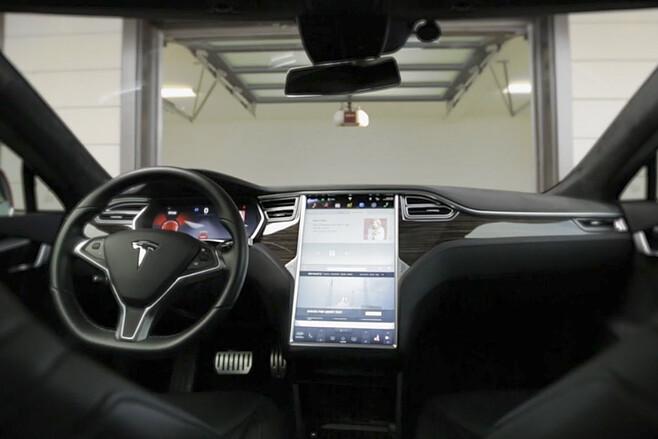 Tesla Autopark