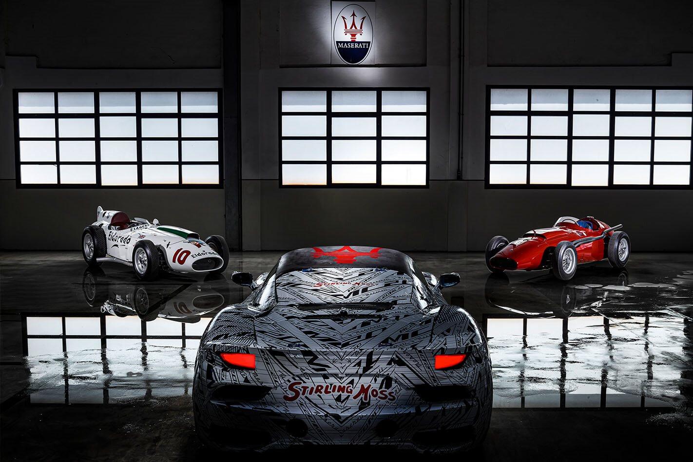 Maserati Main Jpg