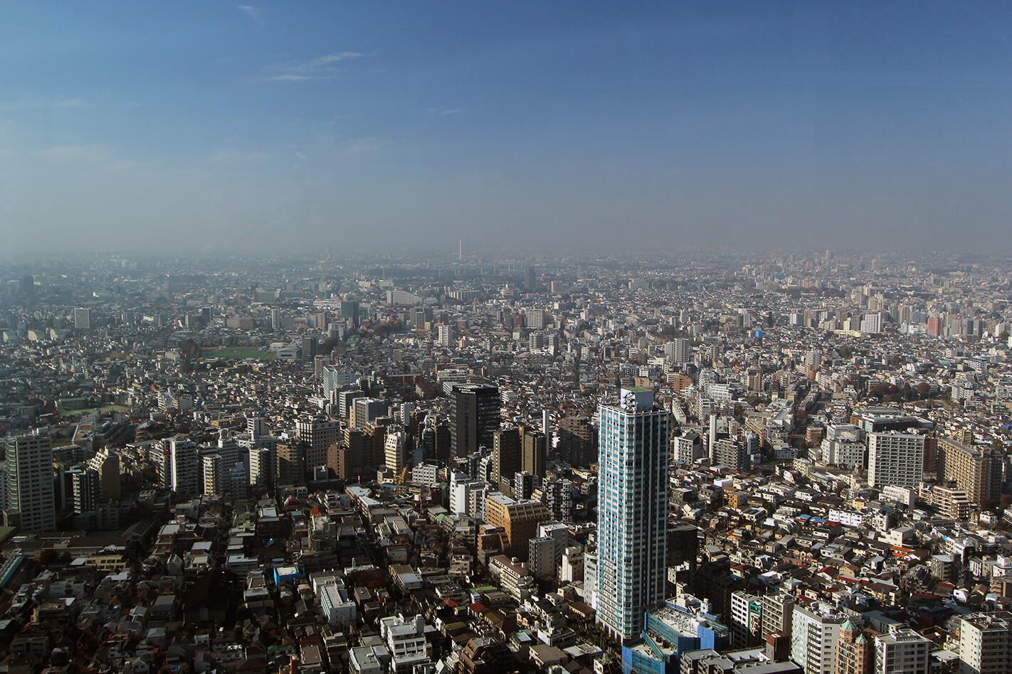 Tokyo - hazy day