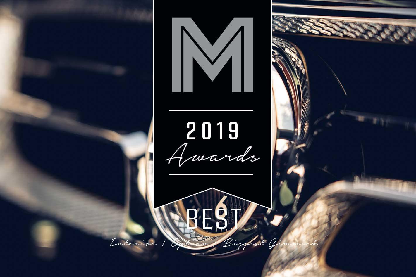 2019 MOTOR Awards Best Interior