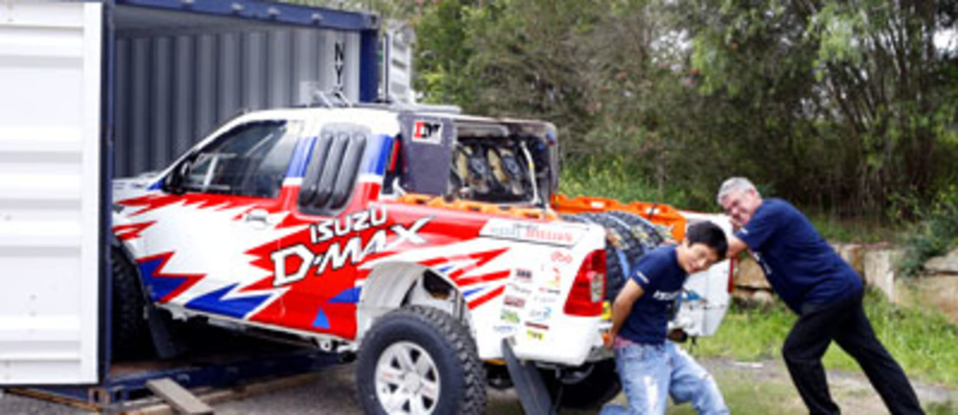 Garland has high hopes for his return to Dakar in 2010