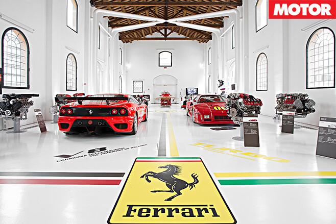Ferrari hall