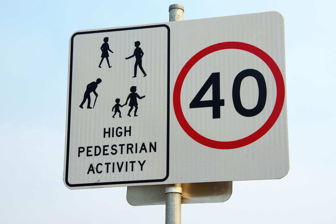 Pedestrian 40 Jpg