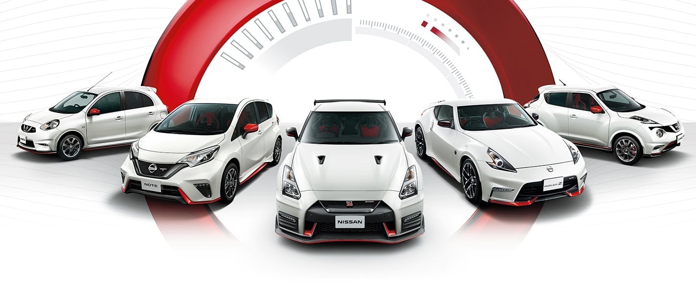 Nismo announces dedicated road car division, more models on the way