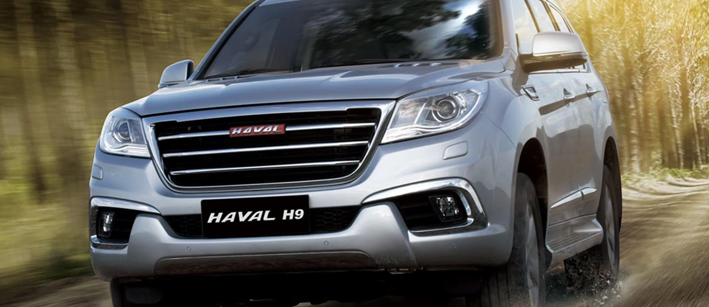 Haval H9 front